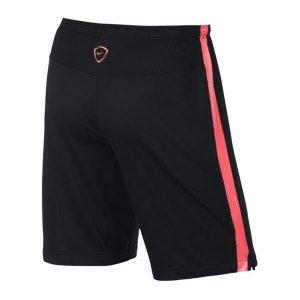 Nike Mogan Mid 2 Jr G 442446-300 Size 6Y