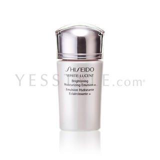 Shiseido White Lucent Brightening Moisturizing Emulsion Skincare Travel