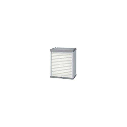 リッチェル プラスチック物置 8096N   『小型 物置 屋外 DIY向け』 グレー B0781GJB5Y 12800