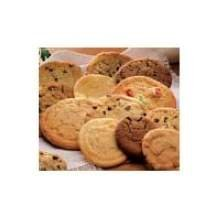 Readi Bake Traditional Sugar Cookie Dough, 2.5 Ounce -- 160 per case. by Readi-Bake (Image #1)