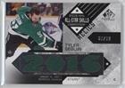 tyler-seguin-60-99-hockey-card-2016-17-upper-deck-sp-game-used-2016-all-star-skills-relic-blends-asb