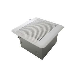 Hampton Bay 110 CFM Ceiling Exhaust Bath Fan