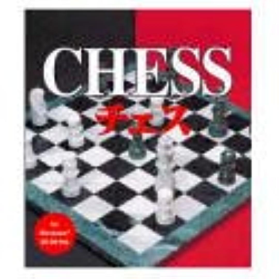 間違いなくインスタンス取り除く本格的シリーズ チェス チャンピオンシップ トーナメント