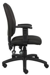 d Budget Task Chair Arms: Adjustable Arms ()