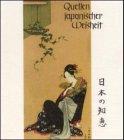 Quellen, Quellen japanischer Weisheit