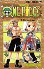 ONE PIECE -ワンピース- 第18巻
