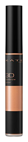 Kanebo KATE 3D Eyebrow Color BR-3 (Soft Brown)