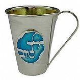 Karshi Silver-plate Baby Kiddush Cup, Good Boy