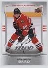 #1: Brandon Saad (Hockey Card) 2014-15 Upper Deck MVP - [Base] - Silver Script #72
