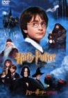 ハリー・ポッターと賢者の石 特別版 [DVD](J.K.ローリング)