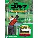 ゴルフダイジェスト ベストセレクション 葛城ゴルフ倶楽部 B00005OJV9 Parent