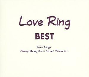 Love Love Ring (Elton John Ballads)