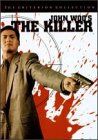 The Killer (The Criterion Collection)