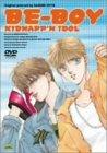 BE-BOY KIDNAPP′N IDOLイメージ