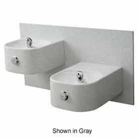 Halsey Taylor Contour™ Bi-Level Barrier-Free Fountain, Hrfg-Sebp Black Basin-Ss Bckpn