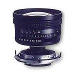 Tamron Adaptal Lens Mount for Canon FD