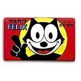 丸川製菓 フィリックスガム 1個×55個