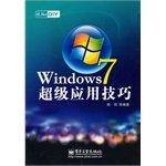 iLike DIY Windows 7 super application skills pdf