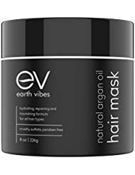 Earth Vibes Argan Oil Hair Mask - (8 Oz/226g) - Leave-In Deep Conditioning Treatment - Repairing & Moisturizing - Organic & Natural Jojoba & Coconut Oil Infused To Repair Split Ends - Cruelty, Sulfate