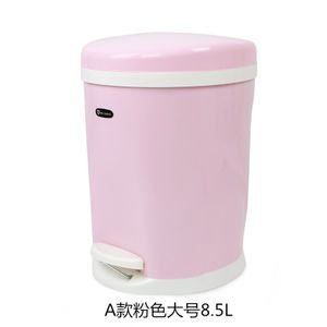 Dustbins Xiuxiutian The plastic foot latrines health living room kitchen bedroom dustbin 8.5L, Pink