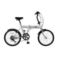 スタンドアップジャパン 折りたたみ自転車 ACTIVE911(アクティブ) ノーパンクFDB20 6S シルバーMG-G206N-SL B00JPOA5MK