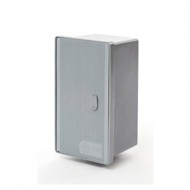 Cassetta Contatore Enel Monofase Con Serratura Amazon It Fai Da Te