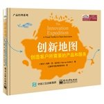 img - for Innovation map: create customers need products and services (full color)(Chinese Edition) book / textbook / text book