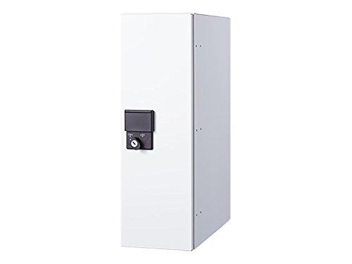 【KS-TLU160-S500-W】 ナスタ 宅配ボックス 小型宅配ボックス 前入前出/防滴タイプ ホワイト B0711XJ385