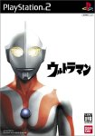 Ultraman [Japan Import]
