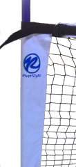 Pickleball Complete Net System by RiverStyks, LLC