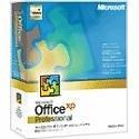 Microsoft Office Xp Professional (Japanese, Version 2002)
