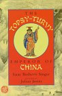 The Topsy-Turvy Emperor of China, Isaac Bashevis Singer, Elizabeth Shub, 0374376816