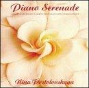 Piano Serenade
