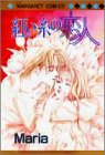 Lover of Akai Ito (Margaret Comics) (1996) ISBN: 4088485092 [Japanese Import]