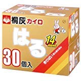 Hot pad hand warmer KIRIBAI-haru aste-on warming plaster 30count (japan import)