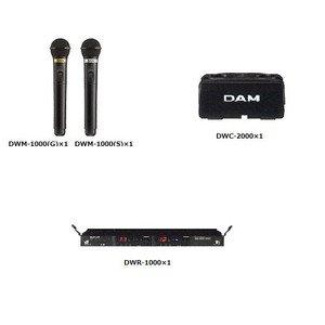 第一興商 ワイヤレスマイクロフォン DWM-1000 4点セット(800MHz帯) 【新品】   B01DXALQ9C