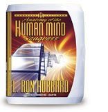 Anatomy of the Human Mind Congress (Congress Lectures) by Scientology : Golden Era Productions