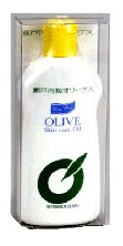 Olive Pure Oil 120ml by Worth