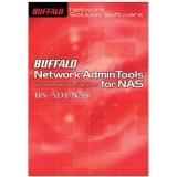Network Admin Tools--nas