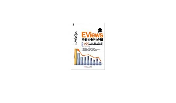 EViews statistical analysis and application (2nd Edition