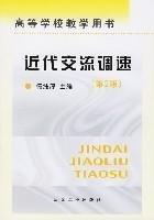 Modern AC Drive (2nd edition)(Chinese Edition) pdf