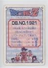 Buy dragon ball pp card