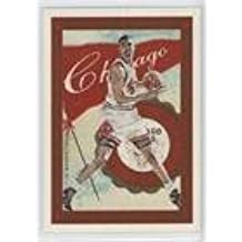 Bill Cartwright (Basketball Card) 2008-09 Topps T-51 Murad - [Base] #134