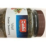 Zahi Zaatar Seasoning Quality Of Freshness KFP 14 Oz. Pack Of 6.