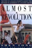 img - for Almost a Revolution by Shen Tong (1990-11-09) book / textbook / text book