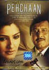 Pehchaan: The Face of Truth [DVD] [2005] by Vinod Khanna
