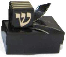 (Tefillin Boxes for Filling with Chocolate Bar Mitzvah Party Favor (Small, 36))