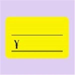 (業務用100セット) タカ印 蛍光カード 14-3645 大¥付 レモン 30枚   B07PDB4F52