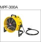 送風機 MPF-300A