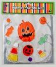 Stickers Gel Cling Halloween Pumpkins & Candy